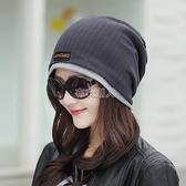 聖誕禮物帽子女包頭帽時尚頭巾帽多用圍脖睡帽韓版潮套頭帽月
