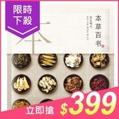韓國 VELLA 本草保濕竹纖面膜(10片入)【小三美日】原價$450