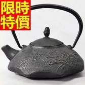 日本鐵壺-送禮泡茶煮水鑄鐵茶壺1款61i45[時尚巴黎]