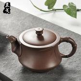 原礦紫砂茶壺 功夫茶具手工老紫泥單壺茶道配件茶杯套裝