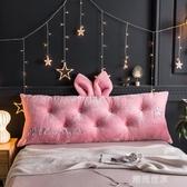 床頭靠墊軟包雙人大靠背榻榻米少女公主風可愛床上靠枕可固定綁帶MBS『潮流世家』