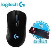 【logitech 羅技】G703 無線電競滑鼠【贈鼠墊ZZZZSW085送完為止】 【贈飲料杯套】