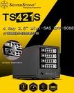 [地瓜球@] 銀欣 SilverStone TS421S Mini-SAS 外接盒~支援四顆2.5吋硬碟並支援熱插拔功能