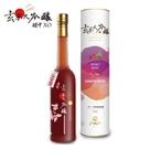 【玄米大吟釀】果香-古典蔓越莓醋(嚴選3年)