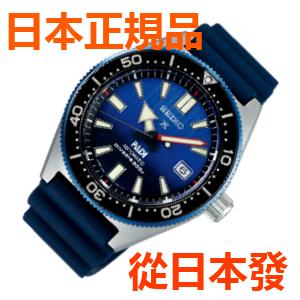 新品 免運費 日本正規貨 SEIKO Prospex  PADI special model 自動上弦手動上弦手錶男士手錶 SBDC055