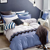 床包組-雙人[夏艷]床包加二件枕套,雪紡絲磨毛加工處理-Artis台灣製