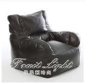 創意沙髮單人懶人sofa落地 果果輕時尚