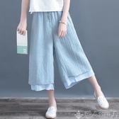 七分褲清裊超薄棉麻雙層七分褲女夏寬鬆闊腿褲飄逸仙女亞麻休閒褲素色 限時熱賣