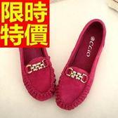 女豆豆鞋-知性隨性金屬鏈條裝飾真皮內增高女休閒鞋3色65l30【巴黎精品】