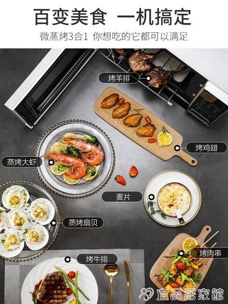 微波爐 格蘭仕 變頻 微波爐光波爐烤箱微蒸烤一體機家用燒烤900w23L 新品 宜品