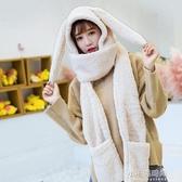帽子圍巾手套三件套一體女冬季學生韓版潮可愛加厚保暖護耳帽套裝 小宅妮