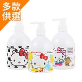 御衣坊 Hello Kitty 洗手乳 300ml 蜜戀小蒼蘭/白麝香/蘋果梨【BG Shop】3款供選