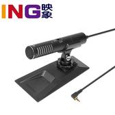 【24期0利率】audio-technica AT9941 鐵三角 台灣總代理公司貨