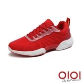 休閒鞋 輕盈舒活綁帶休閒鞋(紅) *0101shoes【18-105r】【現+預】