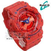 Baby-G BA-110ST-4A 閃耀星空噴濺概念設計休閒指針/數位雙顯女錶 防水手錶 紅 BA-110ST-4ADR CASIO卡西歐