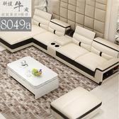 功能型皮沙發/訂製沙發/客製化 L型皮沙發(8049a) 實品展示中【雅莎居家生活館】