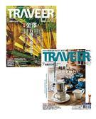 套組:Traveler LUXE 旅人誌 - 究極寫意旅行 第147期+第148期(2冊合售)