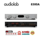 (7月限定+24期0利率) 英國 Audiolab 8300A 綜合擴大機 公司貨 原廠保固(擴大機)