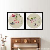 蒙娜麗莎十字繡新款線繡客廳石榴花臥室小幅中國風繫列滿繡
