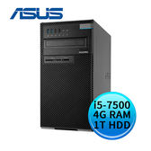 ASUS 華碩 D630MT-I57500003R (Intel i5-7500/4G DDR4/1TB/24X DVD-RW/WIN10 PRO) 商用桌上型電腦