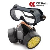 橡膠防毒面具套裝面罩 防毒甲醛二手煙噴漆  防塵農藥防護
