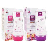 日本 PH JAPAN 女性私處護理清潔液洗液(150ml) 多款可選【小三美日】