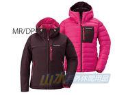 日本mont-bell Colorado 雙面羽絨衣/羽毛衣/羽絨衣/雪衣 女款 1101479 MR/DP 栗/桃紅