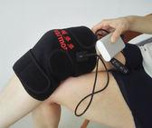 自發熱暖多多智慧可調溫USB遠紅外電熱保暖艾灸老寒腿護膝護腿 城市玩家