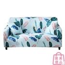 單人全包彈力沙發罩全蓋沙發套沙發墊通用沙...
