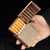 日式手工實木翻蓋菸盒胡桃木簡約