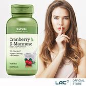 【LAC利維喜】GNC健安喜 蔓越莓&D-甘露糖膠囊60顆(私密呵護加強版/女性保健)