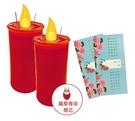 中元節限定水點燈-派樂水蠟燭燈芯1對+消災解厄祈福卡 2張- 普渡拜拜 安全環保 防水無煙