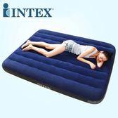 美國 INTEX68758 雙人防水植絨充氣床加床或露營好用137cm*191cm*22cm(附修補片)