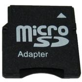 【新風尚潮流】威剛記憶卡 8G MicroSDHC 轉 miniSD C4 終保 AUSDH8GCL4-RA1-2