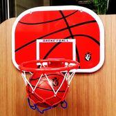籃球架家用壁掛投籃框室內籃筐寶寶皮球男孩玩具  數碼人生