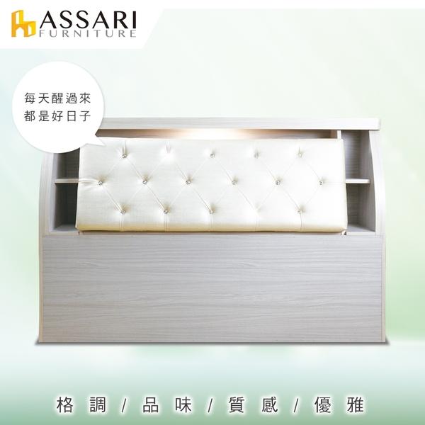 ASSARI-雪品白栓木床頭箱-雙人5尺
