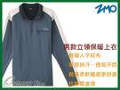 ╭OUTDOOR NICE╮ ZMO 男款休閒立領保暖長袖衫 AF451 灰藍 中層衣 保暖衣 POLO 發熱衣 刷毛衣