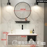 北歐智能浴室櫃組合簡約大理石台面洗漱台洗臉池廁所洗手盆小戶型 安雅家居