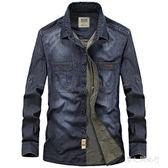 男士牛仔襯衫長袖休閒大碼時尚修身tz6089【男人與流行】