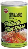 【味一食品】海苔芝麻鱈魚鬆200g(罐) 五罐入Ground Fried Pollock Fish Floss With Laver & Sesame