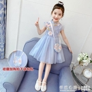 小女孩連衣裙夏裝2021新款中大兒童洋氣旗袍公主裙復古網紗蓬蓬裙 怦然新品
