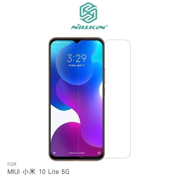 NILLKIN MIUI 小米 10 Lite 5G Amazing H+PRO 鋼化玻璃貼