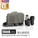 【24期0利率】think TANK Retrospective LC3 復古鏡頭袋側背包 公司貨 創意坦克