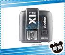 黑熊館 神牛 GODOX X1T-N 發射器 閃光燈 iTTL 搭AD600 AD360II TT600 單顆