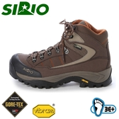 【SIRIO 日本 男 GORE-TEX 中筒登山鞋《咖啡》】PF302/健行/登山鞋/休閒鞋/運動鞋