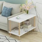 邊櫃 沙發邊幾北歐現代簡約床頭縫隙實木角幾邊櫃客廳雙層茶幾桌子 每日下殺NMS
