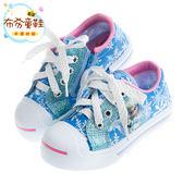 《布布童鞋》Disney冰雪奇緣水藍色閃亮冰晶印花帆布鞋(17~22公分) [ B7E806B ] 水藍款