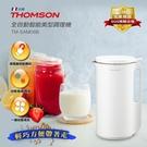 THOMSON 全自動智能美型調理機 TM-SAM06B