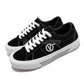 Vans Saddle Sid Pro 滑板鞋 黑 白 休閒鞋 基本款 男鞋 女鞋 百搭【ACS】 VN0A4BTBY28