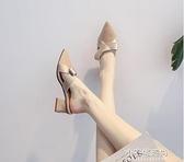 高跟涼鞋 2020年夏季新款尖頭中跟粗跟包頭半拖鞋女外穿高跟懶人涼 【全館免運】